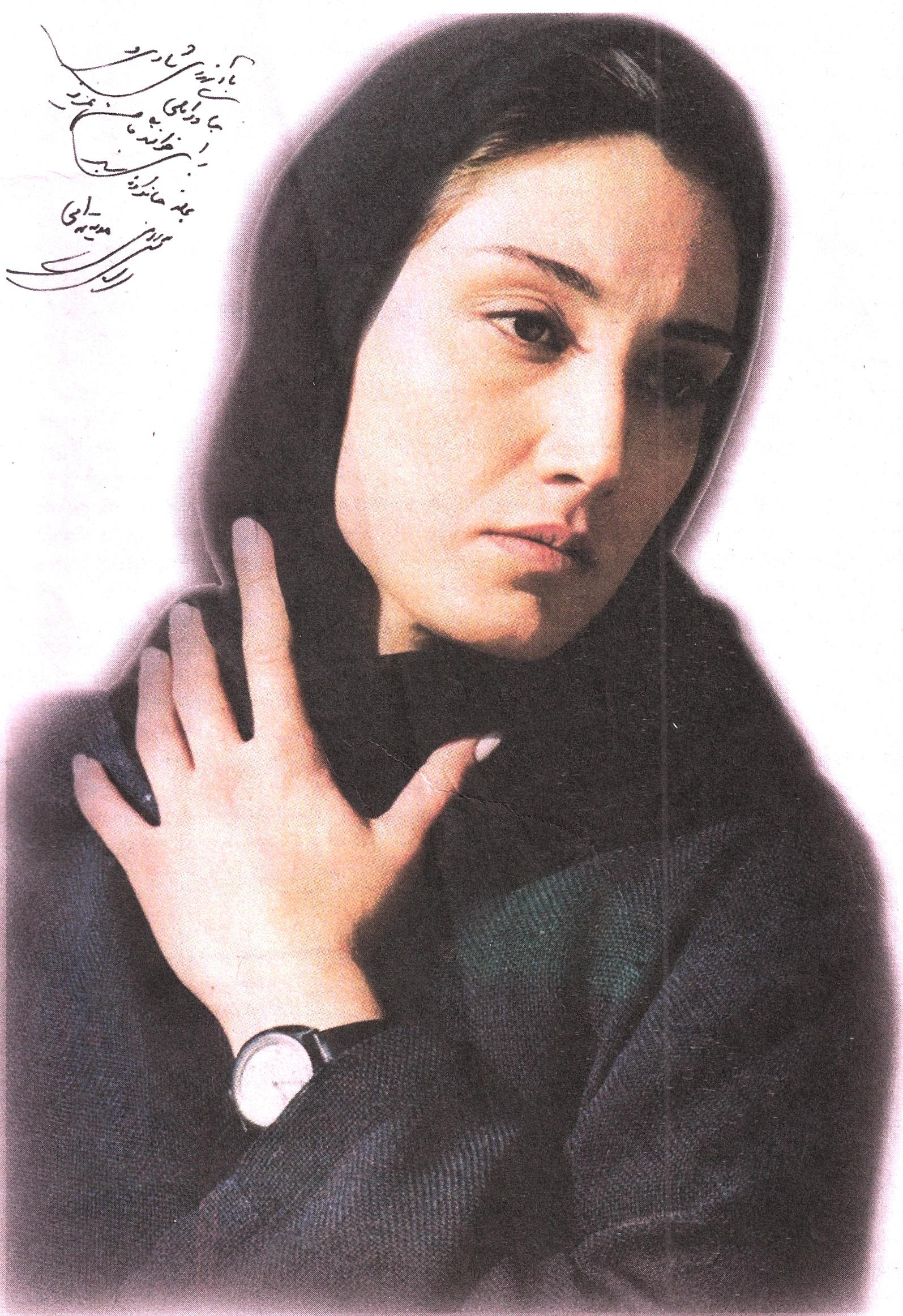 Watch Sadia Imam video
